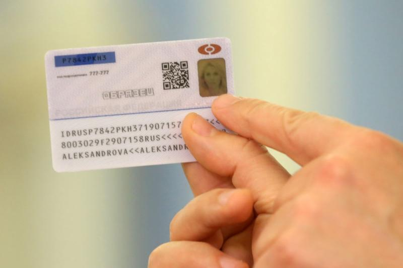 Правительство решило ускорить переход на электронные паспорта